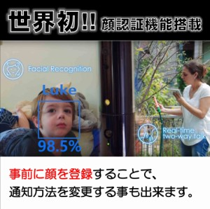 【新発売】防犯カメラ KOOVA  240°自動追尾ワイヤレスカメラ スマホで見守り ベビーカメラ【送料無料】(沖縄・離島除く)