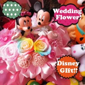 結婚祝い ディズニー ミッキー ミニー入り 花束風 レインボーローズ プリザーブドフラワー入りギフト ウェディングドール ケース付き