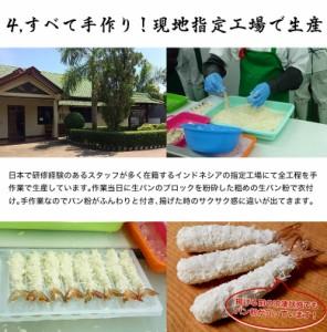 エビ 海老 送料無料 築地 市場 卸の社食 天然エビフライ Lサイズ 10尾 250g×3P ※冷凍