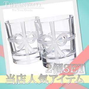 ティファニー TIFFANY&CO. ボウ グラス 2個セット 290-004469-010+【新品】ペア マグカップ グラス 食器 結婚祝い 海外発送可能