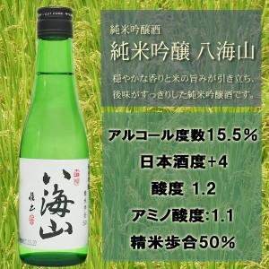 【お中元ギフト】八海山 飲み比べ 「純米吟醸」「吟醸」「特別本醸造」「普通酒」300ml×5本セット 化粧箱付き
