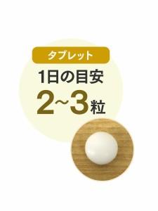 【送料無料】ローヤルゼリー+ヒアルロン酸 (100粒×1袋)