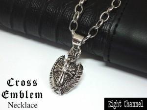 【セール】 ネックレス クロス 十字架 クラウン 王冠 エンブレム 紋章 シルバー V系 Rock ロック アメカジ バイカー 五百均 M-3557