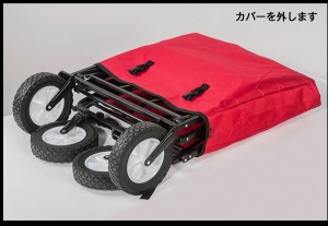 キャリーワゴン カバー付き 折りたたみキャリーカート マルチ アウトドア 持ち運び便利 春夏キャンプ用 子供乗る可能