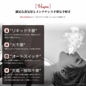 電子タバコ 電子煙草 使い捨て ビタミン VITAGINE 正規品 クリーン おしゃれ ニコチンゼロ メール便 送料無料 約500回吸引