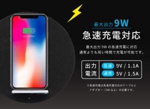 iPhone8 ワイヤレス充電器 急速 Qi充電 ギャラクシーs8 iPhonex 置くだけ充電器 スピーカー Bluetooth 高音質 iPhone7 チャージャー