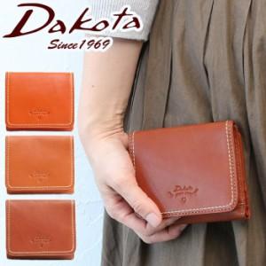 ポイント10倍 ダコタ 財布 二つ折り財布 プレッソ Dakota 36020 本革 レザー コンパクト 小さい財布 レディース イタリア製牛革 イタリア