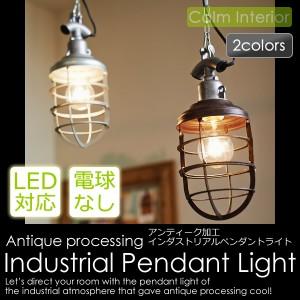 インターフォルム ペンダントライト Bau/バウ LT-8252(電球付属なし)
