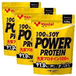 100%SOY パワープロテイン プレーンタイプ 1.2kgx3袋(徳用) 【Kentai(ケンタイ)/健康体力研究所】