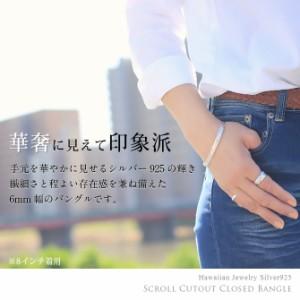 BOX付 刻印 送料無料 ハワイアンジュエリー バングル レディース メンズ 6mm クローズドバングル ブレスレット BOX-B1040-6 父の日