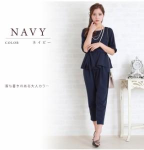 パーティードレス パンツドレス パンツスタイル セットアップ ウエストリボン リボン袖 五分袖 半袖 大きいサイズ