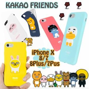 KAKAO FRIENDS ケース  iPhoneXSケース iPhoneX iPhone8 iPhone8Plusケース APEACH MUZI NEO TUBE RYAN 送料無料
