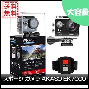 AKASO EK7000 4K WIFI スポーツ カメラ HD 1200万画素30メートル防水17バッテリー&豊富な付属品付き(ブラック)
