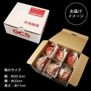 シュークリーム 送料無料 濃厚ミルクシュー5 ギフト プレゼント(5400円以上まとめ買いで送料無料対象商品)(lf)あす着