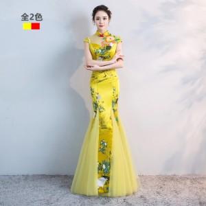 改良 刺繍 マーメイドライン チャイナドレス パーティドレス ロングドレス ワンピース 黄 赤  宴会 二次会 発表会 舞台 撮影 D139