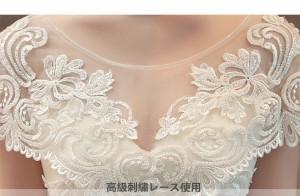 d7b0beeb53d おすすめ 宮廷風 レース ウェディングドレス オフショルダー Aライン 白 結婚式 披露宴 ベール パニエ グローブプレゼント付 H032