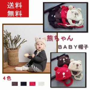 ニット帽 送料無料 子供用 帽子 ニット帽 ボンボン付き 手編み風 ニットキャップ 赤ちゃん ベビー シンプル 無地 冬帽子