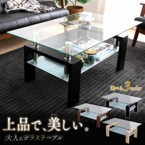 テーブル ガラステーブル リビングテーブル シンプル 幅100 ローテーブル ガラス 棚付き テーブル センターテーブル リビング おしゃれ