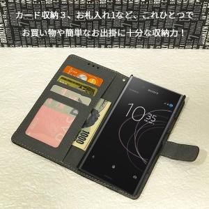 Xperia XZ1 SO-01K SOV36 ケース モノトーン チェック柄 格子柄 市松模様 レザー 手帳型ケース スマホケース カバー xz1 so-01k sov36