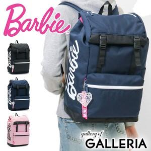 8f787b3289ef 【最大P34倍☆還元祭限定】【セール】バービー リュック Barbie マリー