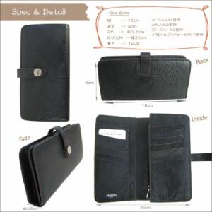 ロングウォレット 牛革パイソン型押レザー長財布 カード入れ14枚 きれい色 長財布