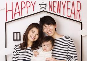 イエスタ Happy New Year 4580136528150