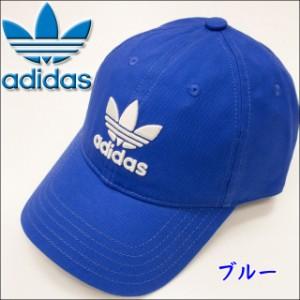 a2cec72ed9800b adidas Originals(アディダスオリジナルス) メンズ トレフォイル キャップ 帽子 MLH55 の通販はWowma!(ワウマ) -  SUNWEAR 商品ロットナンバー:269867182