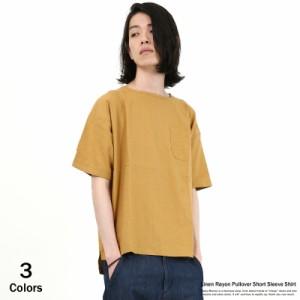 Tシャツ 半袖 メンズ おしゃれ プルオーバー ボートネック 麻 リネン ビッグシルエット 無地 8063