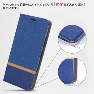 DM便送料無料 iPhone8/HUAWEI Mate10/Zenfone3(ZE552KL,ZE520KL)手帳型ケース ケースカバー AS37A005AS37A006AS13A127AS35A022