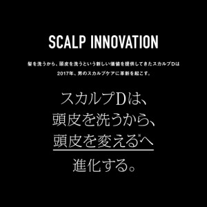 スカルプD 発毛促進3点セット(薬用スカルプシャンプー&パック &育毛トニック) オイリータイプ