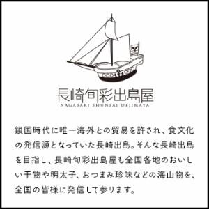 無添加 国内加工 干物屋さんのアーモンド小魚 300g メール便送料無料 全国送料無料 メール便規格以外は同梱不可