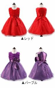 cea1b41f4bfb7 子供ドレス 女の子 結婚式 ドレス フォーマル ドレス ワンピース ドレス 発表会90 100 110 120 130 140 150 160