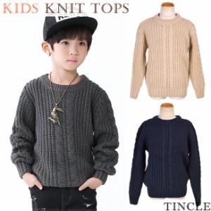 値下げ 子供服 ニット 畦編み ざっくりニット リブ編み ケーブル編み セーター トップス キッズ ジュニア 子ども KIDS099