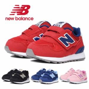 af35e349ff1d9 ニューバランス FS313 キッズ 子ども 赤ちゃん スニーカー 子ども靴 ベビーシューズ ファーストシューズ New balance FS313