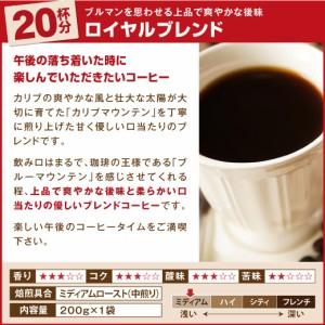 【澤井珈琲】5分で実感!挽きたての香りをご堪能ください 電動ミルが入った焼きたてコーヒー福袋77(メリタ/グラインダー)