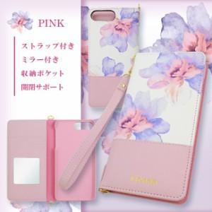iPhone8 Plus ケース 手帳型 iPhone7 Plus iPhone6s Plus iPhone 6 Plus 兼用 rienda リエンダ ブランド 花柄 ロージーフラワー
