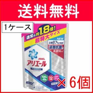 【送料無料】 アリエール イオンパワージェル サイエンスプラス つめかえ 超特大 1.26kg ×6個 (1ケース)