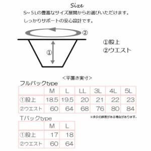 【メール便送料250円】 水着用 レディース 日本製アンダーショーツ単品 インナー 体型カバー 大きいサイズあり COM1/i-u-0031