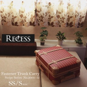 【アウトレット】 トランクキャリー スーツケース 機内持ち込み SS Sサイズ 小型 キャリーケース キャリーバッグ 送料無料※ RECESS 2001