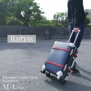 トランクキャリー スーツケース Mサイズ Lサイズ ファスナー 中型 大型 かわいい おしゃれ キャリーバッグ  RECESS 20007-8