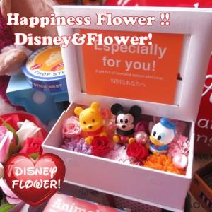 花 プレゼント 結婚祝い ディズニー 写真たて フォトフレーム プリザーブドフラワー入り マスコット3個入り 種類はおまかせです