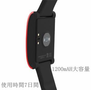 【送料無料】スマートウォッチ iPhone アンド ロイド 日本語対応 心拍 血圧 歩 数計 万歩計 睡眠 防水 line 着 信 通知 スマホ探し
