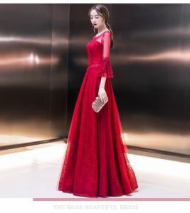 五分袖 手作り レースドレス ロングドレス 韓国風 パーティードレス 優雅 フォーマルドレス フェミニン 着痩せ 忘年会 演奏会 編み上げ