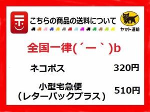 Gamble★宝くじ・LOTO・BIG・ギャンブル運UP★金運★魔法艶香油★パワーストーン★護符