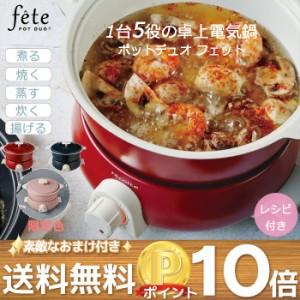 鍋まかせの蒸し料理♪ 「鶏モモ肉のグリル」 レシピ …