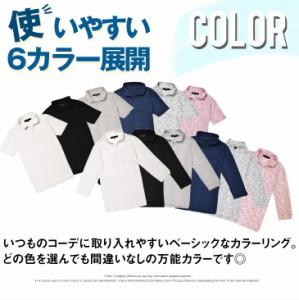 ポロシャツ メンズ 半袖 半袖Tシャツ ポロ  半袖 七分袖 7分袖 無地 ピンク ホワイト ネイビー 2018 夏 新作 白 黒 trend_d