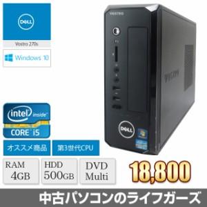 東芝 dynabook B55/ D:Corei5-6200U、8GB、500GB_HDD、15.6型HD、SMulti、WiFi+BT、10Pro、OfficePSL