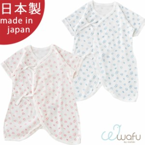 6e286d87a0fae  WAFUわふ プリント新生児コンビ肌着 日本製  赤ちゃん 新生児 服