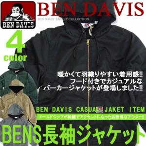 BEN DAVIS ジャケット ベンデイビス ブルゾン ベンデービス アウター フード付き パーカージャケット BEN-938