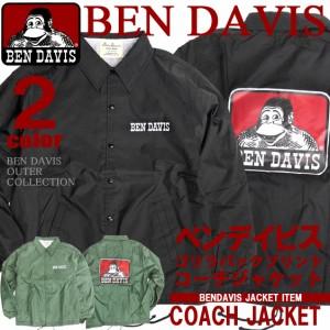 BEN DAVIS コーチジャケット ベンデイビス ナイロンジャケット メンズ バックプリント ゴリラアイコン BEN-1082